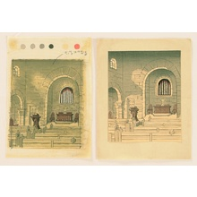 Kotozuka Eiichi: Chapel - Watercolor and Trial proof - Artelino