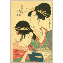 Kitagawa Utamaro: Two Beauties - Artelino