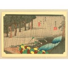 歌川広重: Tokaido Gojusan Tsugi - Tsuchiyama - Artelino