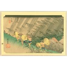 Utagawa Hiroshige: Tokaido Gojusan Tsugi - Shono - Artelino