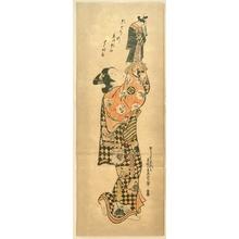 Okumura Masanobu: Beauty and a Doll (long format) - Artelino