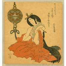 Totoya Hokkei: Beauty in Shinto Costume - Artelino