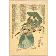 Utagawa Kuniteru: Encounter - Sanza - Artelino