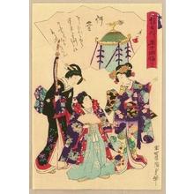 Utagawa Kunisada III: The Tale of Genji - Miyuki - Artelino