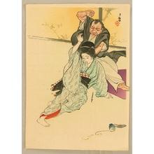 Mizuno Toshikata: Family Violence - Artelino