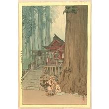 Yoshida Hiroshi: Misty Day in Nikko - Artelino