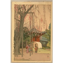 吉田博: Eight Scenes of Cherry Blossom - The Cherry Tree at Kawagoe - Artelino