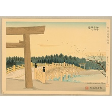 徳力富吉郎: Famous Historic Places and Holy Places - Uji Bridge - Artelino