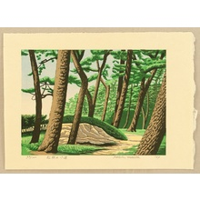 Maeda Koichi: Road in Pine Forrest - Artelino