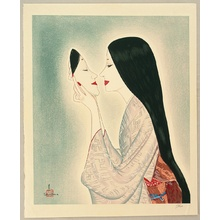 Takasawa Keiichi: Beauty with Mask - Artelino