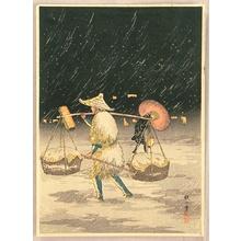 Takahashi Hiroaki: Night in Snow - Artelino