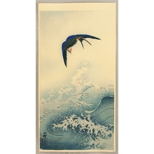 Ohara Koson: Swallow over the Ocean Waves - Artelino