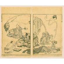 葛飾北斎: Hokusai Manga Vol. 12 - Monsters - Artelino