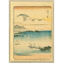 Utagawa Hiroshige: Ryusai Sohitsu Gafu - Ohmi Hakkei - Artelino