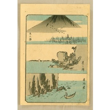 歌川広重: Ryusai Sohitsu Gafu - Mt. Fuji and Boats - Artelino