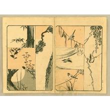 歌川広重: Ryusai Sohitsu Gafu - Bamboo, Plum, pine, Birds - Artelino