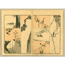 Utagawa Hiroshige: Ryusai Sohitsu Gafu - Bamboo, Plum, pine, Birds - Artelino