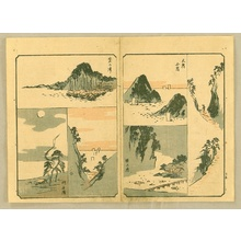 歌川広重: Ryusai Sohitsu Gafu - Landscapes - Artelino