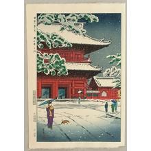 Kasamatsu Shiro: Eight Views of Tokyo - Sanmon Gate of Zojo Temple - Artelino