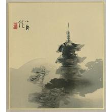 Takeuchi Seiho: Yasaka Pagoda - Artelino