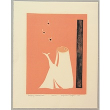 Asai Kiyoshi: Falling Blossoms - Artelino