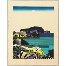 Yoshida Hodaka: Silent Landscape - Artelino