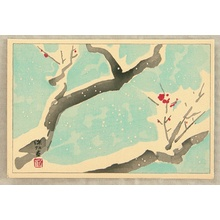 Ito Shinsui: Plum Tree - Artelino