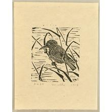 Hiratsuka Unichi: Kingfisher - Artelino