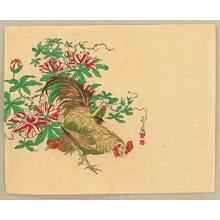 Hasegawa Sadanobu III: Rooster and Hen - Artelino