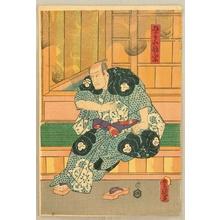Utagawa Kunisada: Public Bath - Kabuki - Artelino