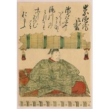 Katsukawa Shunsho: 100 Poems by 100 Poets - Emperor Sutoku - Artelino