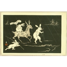 Tokuriki Tomikichiro: Rabbits and Deer - Trial Proof - Artelino