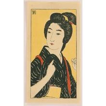 Hashiguchi Goyo: Aiko - Demon Gold - Artelino