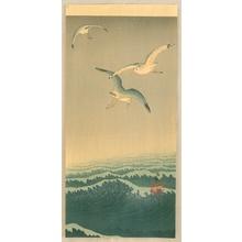 Ohara Koson: Seagulls over the Waves - Artelino