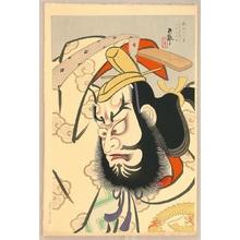 Ueno Tadamasa: Kumadori Ju-hachi Ban - Makeup for Kuge-are - Artelino