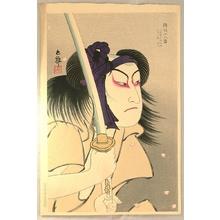 Ueno Tadamasa: Kumadori Ju-hachi Ban - Makeup for Sukeroku - Artelino