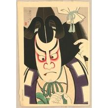 Ueno Tadamasa: Kumadori Ju-hachi Ban - Two Line Makeup - Artelino