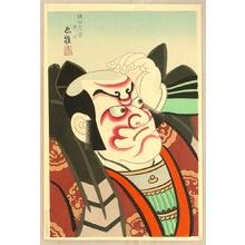 Ueno Tadamasa: Kumadori Ju-hachi Ban - Crab Makeup - Artelino