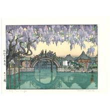 Yoshida Toshi: Half Moon Bridge (Posthumous ) - Artelino