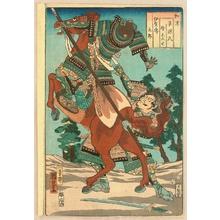 Utagawa Kuniyoshi: Ambush - Iga Jutaro - Artelino