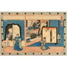 Utagawa Hiroshige: Chushingura - Act 2 - Artelino