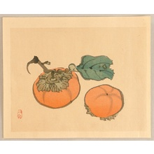 幸野楳嶺: Two Persimmons - Artelino