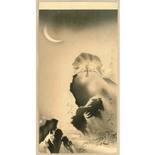 Mori Tetsuzan: Racoon Dog and the Moon - Artelino