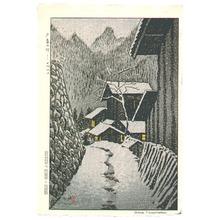 笠松紫浪: Dusk at Minakami - Artelino