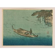 Uehara Konen: Pleasure Boat - Artelino