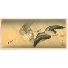 Ohara Koson: Flying Herons in Rain - Artelino
