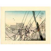 Nishizawa Tekiho: Great Kanto Earthquake - Artelino