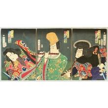 Toyohara Kunichika: Flute Player - Kabuki - Artelino