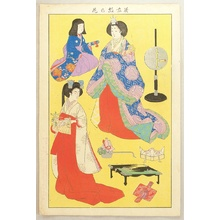 Watanabe Nobukazu: Flowers of the City - Beauties - Artelino