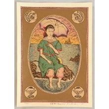 Okamoto Ryusei: Mother's Album - No.4 - Artelino
